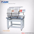 FUWEI large stock two heads computerized embroidery machine as brother embroidery machine for baby clothing