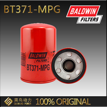 BT371-MPG Glass Hydraulic or Transmission filters fits Pall HC7400SUT4H