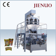 Low Cost Pouch Dog Pet Food Automatic Packing Machine