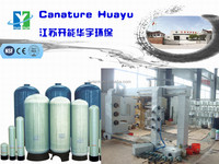 FRP tank with different size and different pressure for water treatment