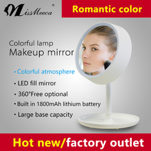 smart touch led cosmetic mirror with 7 colors LED lights