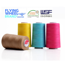 Cotton wrappped poly core spun polyester sewing threads