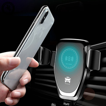 <strong>phone</strong> car wireless charger holder