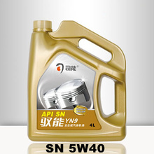 SEANON MB-approval API SN 5W40 fully synthetic gasoline engine oil