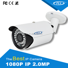 2016 hot new remote control 2 mp p2p bullet camera ip with 30m ir distance