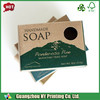 OEM Professionally Print Soap Packaging Design