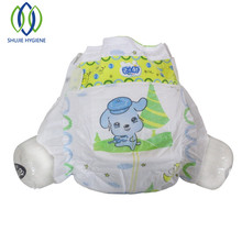 Disposable High Absorption Cloth Diaper for Baby Wholesale