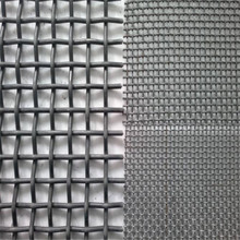 304 stainless steel crimped woven wire <strong>mesh</strong>