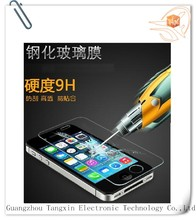 2014 gold mirror screen protectors for xiaomi , tempered glass for xiaomi mi3 , anti-broken screen protector for xiaomi 3