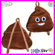B224 Soft Emoji Poop Backpack Toto Plush School Bag Kids Toto Backpack