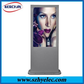 46inch waterproof outdoor media player for digital signage