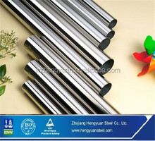 4 inch 80mm stainless steel pipe/tube malay welded tube price