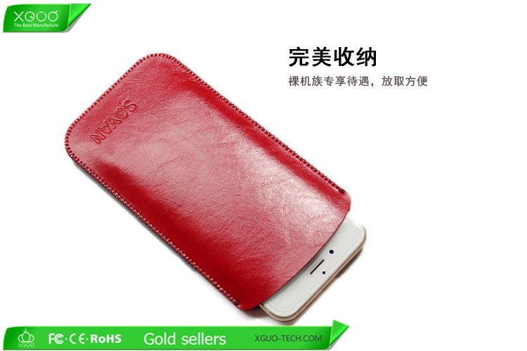 Luxury simple pouch bag genuine leather phone bag for iphone 6s