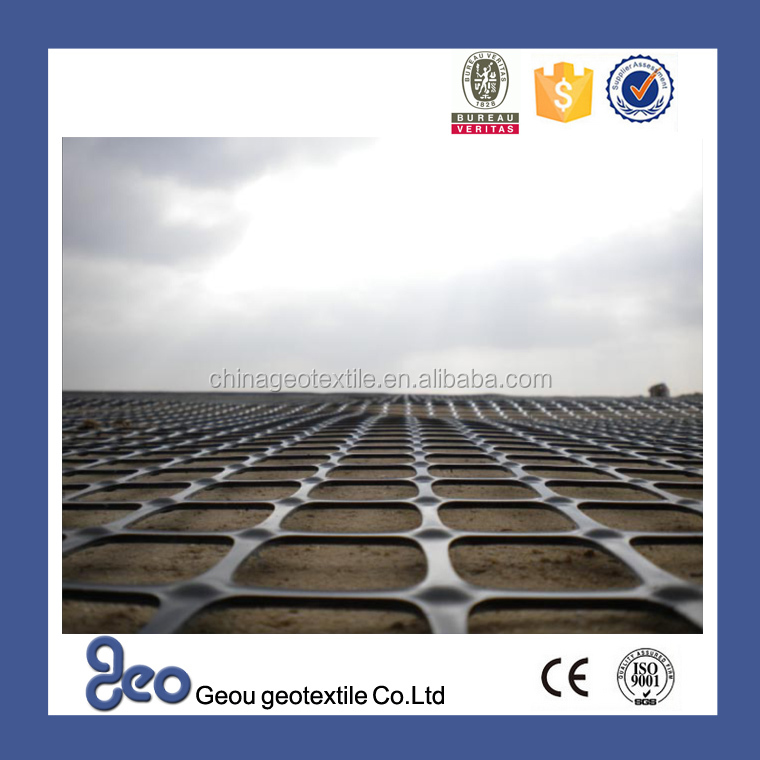Tensar Geogrids GG2020 For Subgrade Stabilization