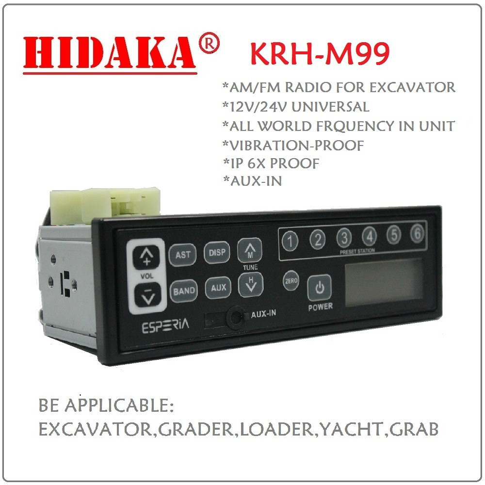 Din Size Heavy Equipment Spare Parts 24V IP6X Radio AM FM 12v24v Radio with AUX for Excavator Tractor
