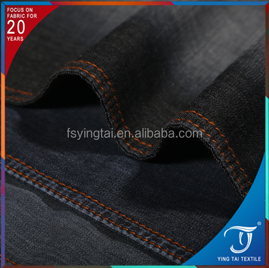 new arrived 4oz summer clothing using 32*32s denim fabric for fashion wearing