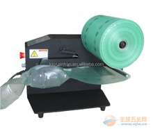 Boxify Air Cushion and Air Bubble Making Machine