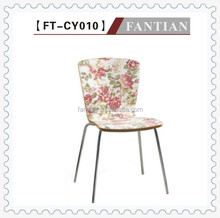 FT-CY010 emboss bentwood armless dining chairs with stainless steel leg