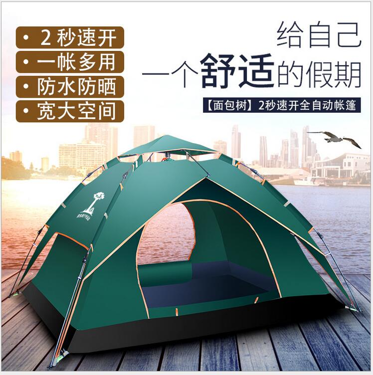 Two - layer outdoor automatic tent 3-4 people double camping tents OEM LOGO