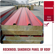 China supplier rockwool sandwitch /rock wool sandwich panels roof panel and wall panel