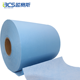 Industrial Rags Spunlace Nonwoven Fabric Cloth Roll Blue Industry Cleaning Wipe