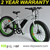 26'' alloy cheap fat tire electric bike/bycicles with best quality