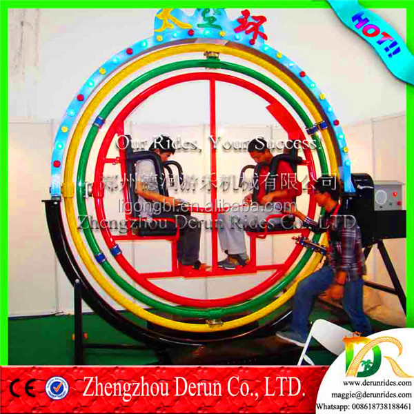 Video Available!!! human gyroscope theme park rides for sale tagada