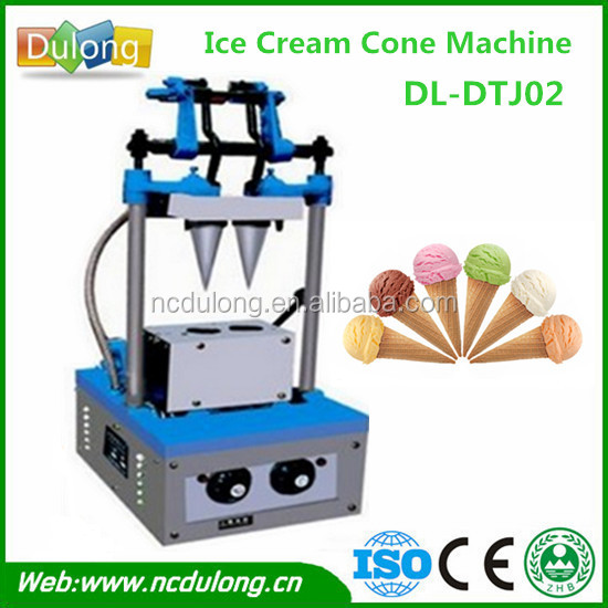New arrival commercial use ice cream maker/ice cream machine with cheap price