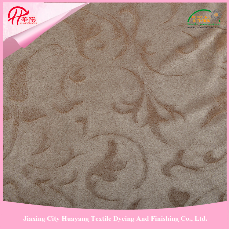 Kintted jacquard knitted mattress fabric