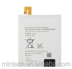 Replacement Battery AGPB012-A001 for Sony xperia T2 Ultra