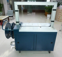 DB-0860AC Arch Automatic Strapping Machines