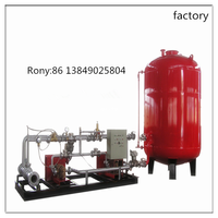 Foam bladder tank vertical type for firefighting/firefighting equipment