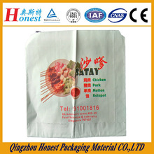 High quality aluminum foil lined paper bag for chicken hot food/fast food packaging