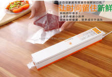 anhui stock small vacuum packing machine/ vacuum packing bag