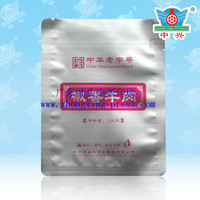 Resealable PE Nylon Aluminum Foil Plastic Zipper Retort Pouch Packing Custom Printed Vacuum Bags for food