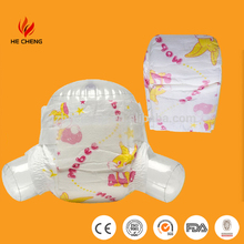 High absorbency disposable baby nappy diapers