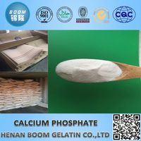 China High quality Hot sale Calcium hydrogen phosphate Anhydrous powder, Calcium hydrogen phosphate Anhydrous with cheap price