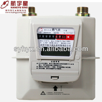 Explosion Proof Domestic Smart IC Card Prepayment Steel Case Gas Meter G4.0