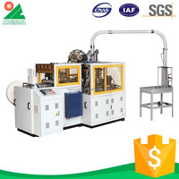 single wall high quality customized printed second hand paper cup machines