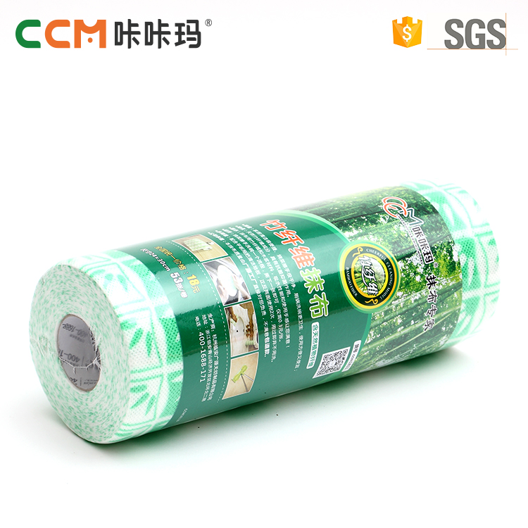 China Manufacturer good quality disposable spunlace nonwoven fabric bamboo fiber household cleaning wipes