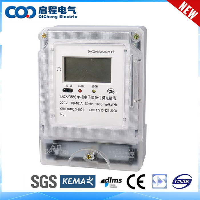 Automatic routing south china single phase electric meter case