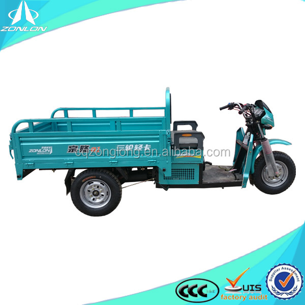 2015 motorized 3 wheel adult trike scooter for cargo