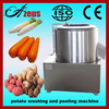 High Quality Automatic Widely Used Potato Peeling Machine