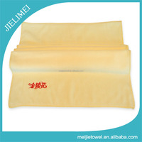 China Manufactur Quick Dry Microfiber Hair Towel Embroidery