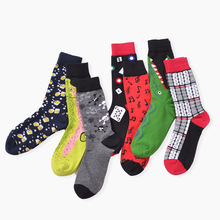 Free shiping wholesale Mens happy socks business socks