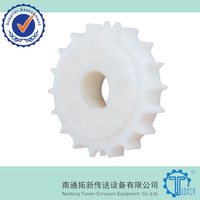 Plastic Sprockets for Modular Conveyor Belt