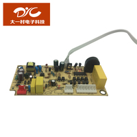made in china best quality factory wholesale pcb/pcba manufacturer provide test