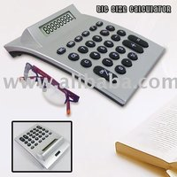 Big Size Calculator
