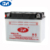 12V 6.5Ah Factory Dry Charged Motorcycle Battery 12N6.5