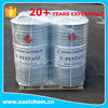 /product-detail/n-pentane-purity-60-75-95-99--60434746674.html